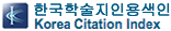 View Record in Korea Citation Index